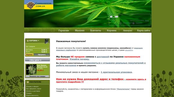 dinafem ukraine cannaseeds